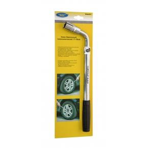 Ключ баллонный телескопический   17-19мм
